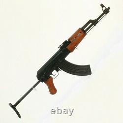 AK47 Submachine gun by Denix