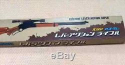 Ray Gun Custom Lever Action Rifle 1971 vintage Nintendo Toy Japan NEW very rare